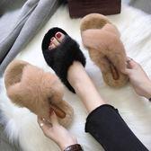 社會女拖鞋毛毛時尚韓版外穿仙女交叉平底可愛一字拖 格蘭小舖