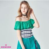 【SHOWCASE】雙條紋荷葉一字領上衣(綠)