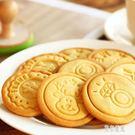 卡通曲奇餅干模具 印章不銹鋼餅干切模 DIY烘焙模具套裝zh5015『東京潮流』