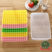 冰盒家用帶蓋製冰盒自制冰塊盒凍冰塊模具【福喜行】