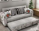 范客沙髮床可折疊客廳雙人小戶型單人多功能簡約現代布藝推拉兩用