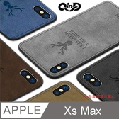 QinD Apple iPhone Xs Max 麋鹿布紋保護套 軟邊硬殼 全包防摔 手機殼 保護殼