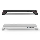 MONITORMATE miniS 多功能螢幕架(2 色可選)請宅配下單,超商材積限制無法出貨