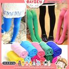 促銷款 女童超彈力糖果色天鵝絨褲襪(多色可挑)