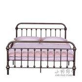 鐵藝床雙人床1.8米 美式鐵床單人床1.2米鋼木宿舍鐵架床1.5米 igo 全館免運