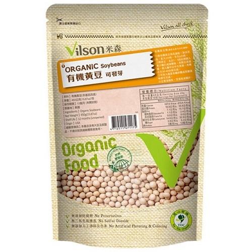 米森 有機黃豆(可發芽) 450g/包