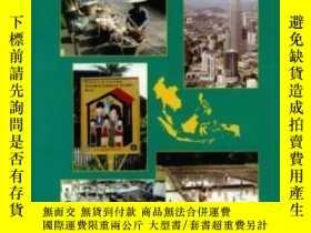 二手書博民逛書店Southeast罕見Asia: Diversity And Development-東南亞:多樣性與發展Y4