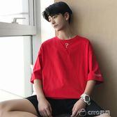 夏季韓版潮流半袖T恤男士短袖薄款寬鬆bf ulzzang學生七分袖衣  ciyo黛雅