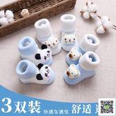 寶寶襪 嬰兒襪子秋冬加厚保暖0-3個月純棉新生兒寶寶地板襪子防滑底1歲鞋 快樂母嬰