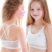 芭比少女文胸純棉背心女孩女童內衣9-12歲兒童發育期學生網眼抹胸 范思蓮恩