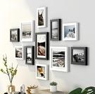 照片牆簡約現代照片牆裝飾免打孔創意客廳相片牆北歐相框牆餐廳掛牆組合【快速出貨八折下殺】