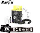 【EC數位】EC-965 連接線 for Nikon 閃光燈離機連接線 立福公司