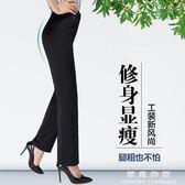 夏季彈力女士西褲大碼黑色正裝工裝工作褲高腰直筒職業褲銀行上班  韓風物語