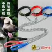 降價兩天-鐵鏈狗狗牽引繩泰迪金毛遛狗繩狗鏈子小型中型大型犬項圈寵物用品