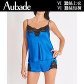 Aubade-Crepuscule 蠶絲M上衣+短褲(亮藍)VI38+61