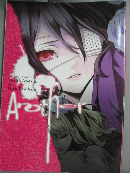 【書寶二手書T9/原文小說_A7R】Another_Ayatsuji, Yukito/ Kiyohara, Hiro (CON)