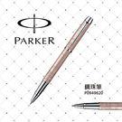 【派克 PARKER】IM經典系列 幾何紋(玫瑰金) 鋼珠筆 P0949620 /支