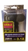 USB車載充電器,3.1A + DC 5V ,點菸器X2+USBX2,車用充電器,最大輸出功率6000mA