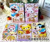 【易奇寶】日式創意卡通紅包袋6P