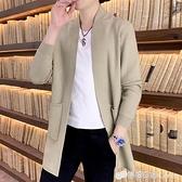 男士針織開衫秋冬季新款韓版潮流寬鬆百搭中長款毛衣外套 雙十二全館免運