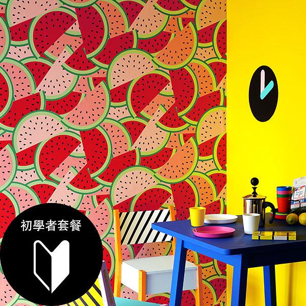 西瓜紋 兒童房 水果紋   曼菲斯風格  rasch(德國壁紙) Kids & Teens 813814+ 道具套餐