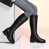 平底中筒靴新款秋冬季女鞋加絨靴子女馬靴高筒騎士靴女士靴 溫暖享家