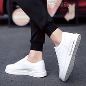 休閒鞋小白鞋男鞋子秋季韓版潮流百搭板鞋男士休閒白鞋帆布百搭 【時髦新品】