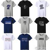 夏季男士短袖T恤韓版男生寬鬆嘻哈體恤上衣服 港仔會社