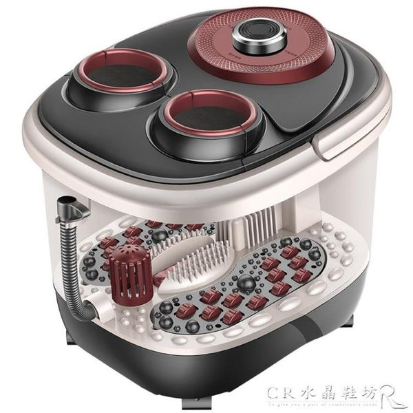 220V足浴盆按摩洗腳盆全自動電動加熱泡腳機薰蒸足浴器家用深桶 水晶鞋坊YXS