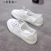 2018夏季新款百搭韓版透氣蕾絲小白鞋女鏤空網面平底一腳蹬懶人鞋