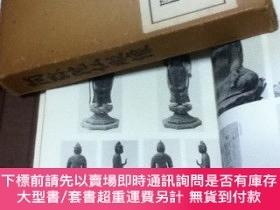 二手書博民逛書店阿彌陀佛彫像罕見Statues of Amida BuddhaY449231 奈良國立博物館編 光森正士解說