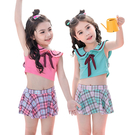 兒童水手泳裝 女童 兩件式海軍套裝 無袖泳衣+褲裙兩件式 可愛俏皮 格子泳裙 米荻創意精品館