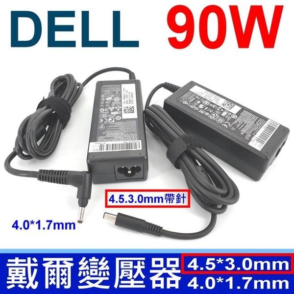 戴爾 DELL 90W 原廠規格 變壓器 19.5V 4.62A 4.5*3.0mm 充電器 電源線 充電線