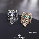 韓版復古動物小胸針卡通貓頭鷹胸花潮男西裝領扣女襯衫別針配飾品