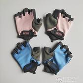 健身手套運動男女防滑護腕半指啞鈴器械訓練動感單車戶外騎行攀巖 電購3C