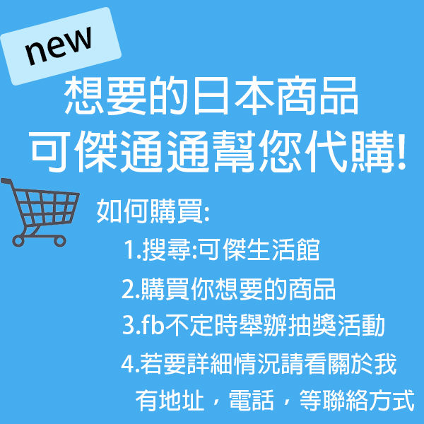 CANON SELPHY CP1300 黑色 行動相片印表機 台灣佳能公司貨 內含54張相紙 限宅配