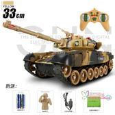 坦克模型 遙控坦克兒童可發射充電超大號對戰模型男孩金屬越野汽車男童玩具 2色