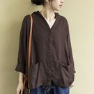 亞麻襯衫女 連帽長袖上衣 前後排扣長袖襯衫/2色-夢想家-0107