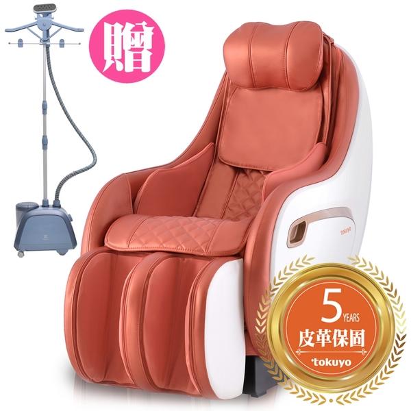 【超贈點五倍送】tokuyo Mini玩美按摩椅小沙發 PLUS TC-292 送立式蒸氣掛燙機(市價$5490)