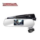 MANHATTAN RS10D 雙鏡頭高畫質後視鏡行車記錄器+32G記憶卡