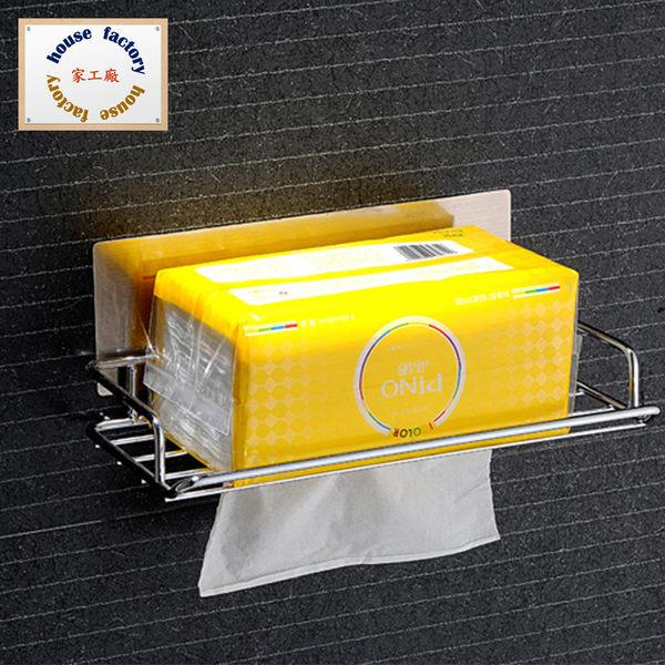 抽取式紙巾架 (超強專利魔力無痕貼) 衛生紙置物架 面紙架 浴室收納架 面紙 抽取式衛生紙