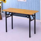 書桌 簡易折疊桌長方形培訓桌擺攤桌戶外學習書桌會議長條桌餐桌IBM桌