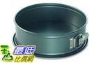 [105美國直購] Nordic Ware 55742AMZ 蛋糕模具 烤盤 Leakproof Springform Pan, 10 Cup, 9 Inch