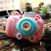 泡泡機 兒童電動吹泡泡機相機少女心全自動泡泡槍器玩具補充液水 2色
