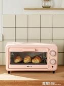 220V 烤箱家用小型雙層小烤箱烘焙多功能全自動電烤箱迷你迷小型機 露露日記