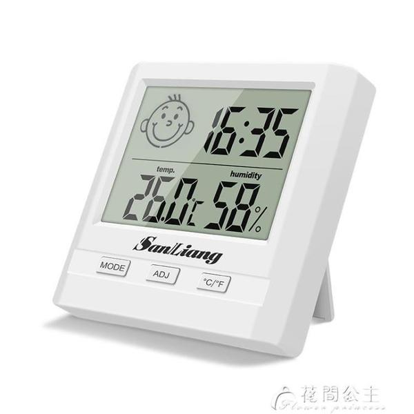 溫度計-日本三量溫度計家用精準干溫濕度計室內高精度錶壁掛式室溫計 花間公主