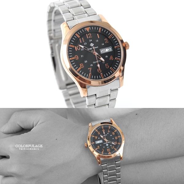 搭載SEIKO機芯銀帶玫金手錶NE2038
