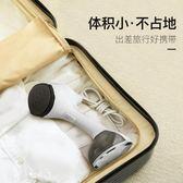 手持掛燙機韓國DAEWOO大宇掛燙機家用蒸汽小型迷你手持便攜式旅行電熨斗220v