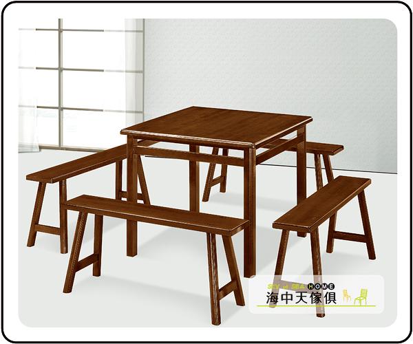 {{ 海中天休閒傢俱廣場 }} G-9 摩登時尚 餐廳系列 275-4  3x3尺實木餐桌(不含椅)