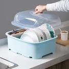 帶蓋碗碟架放碗架收納盒盤子架家用碗筷瀝水架廚房水槽碗櫃置物架 時尚芭莎